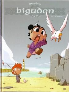 Biguden